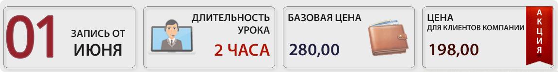01 июня 2018 года пройдёт вебинар Все об РРО
