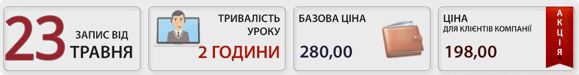23 травня 2018 у Клубі бухгалтерів Меркурій відбудеться вебінар з Виправленню помилок у бухобліку